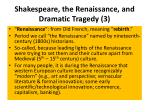 shakespeare the renaissance and dramatic tragedy 3