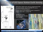 history of leo space station earth sensing