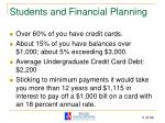 students and financial planning