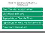 price to book value multiple rationales