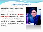dell s business model