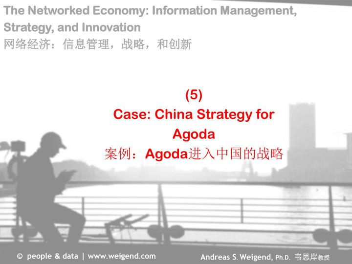 the networked economy information management strategy and innovation n.
