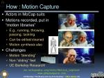 how motion capture
