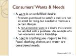 consumers wants needs