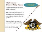 the consumer decision making process5
