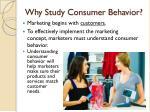 why study consumer behavior