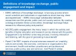 definitions of knowledge exchange public engagement and impact