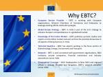 why ebtc