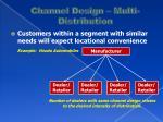 channel design multi distribution
