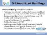 nj smartstart buildings2