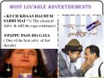 most lovable advertisements