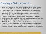 creating a distribution list