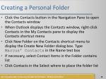 creating a personal folder