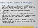 displaying the contacts in a category