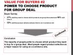 value for buyers 2 power to choose product for group deal