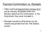 payment confirmation vs receipts1