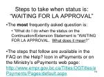 steps to take when status is waiting for la approval