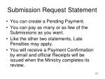 submission request statement2