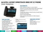 alcatel lucent omnitouch 8082 my ic phone smart deskphone