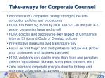 take aways for corporate counsel