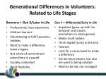 generational differences in volunteers related to life stages