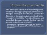 cultural boom in the 60s