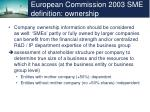 european commission 2003 sme definition ownership