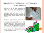 terms of professional fee stages of payment