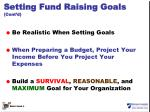 setting fund raising goals cont d2