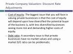 private company valuation discount rate adjustments