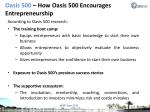 oasis 500 how oasis 500 encourages entrepreneurship