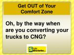 get out of your comfort zone2
