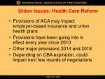 union issues health care reform