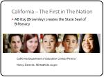 california the first in the nation