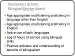 elementary school bilingual service award
