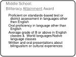 middle school biliteracy attainment award