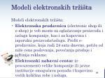 modeli elektronskih tr i ta1