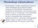 obezbe enje infrastrukture