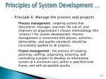 principles of system development4