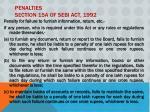 penalties section 15a of sebi act 1992