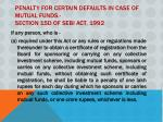 penalty for certain defaults in case of mutual funds section 15d of sebi act 1992