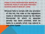 penalty for contravention where no separate penalty has been provided section 15hb of sebi act 1992
