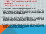 penalty for failure in case of stock brokers section 15f of sebi act 1992