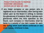 penalty for failure to redress investors grievances section 15c of sebi act 1992