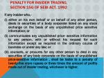 penalty for insider trading section 15g of sebi act 1992