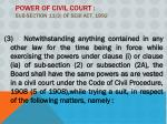 power of civil court sub section 11 3 of sebi act 1992