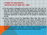 power to adjudicate section 15i of sebi act 1992