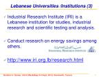 lebanese universities institutions 3