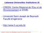 lebanese universities institutions 4