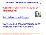 lebanese universities institutions 5